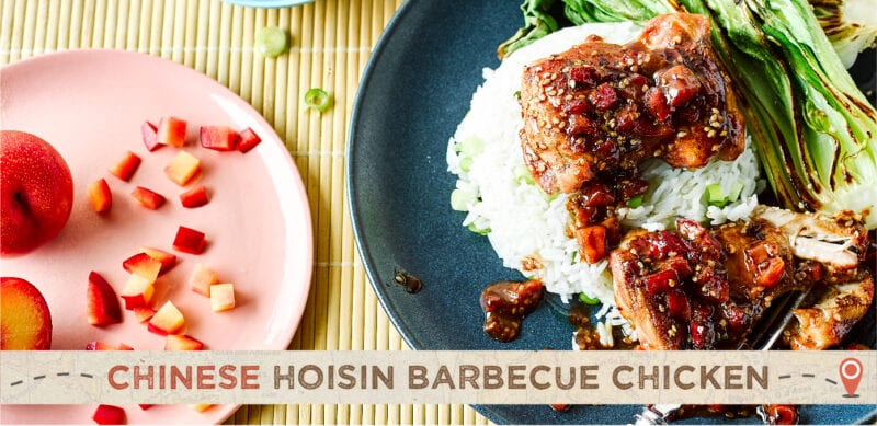 Chinese Hoisin Barbecue Chicken