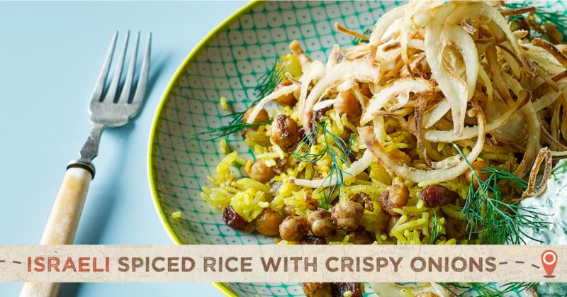 Israeli Spiced Rice